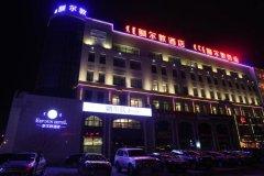 锡林浩特额尔敦酒店